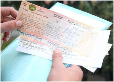 Компенсация за проезд пенсионеру в москве